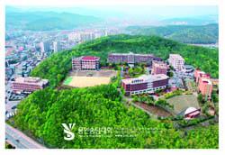 龍仁松潭大学
