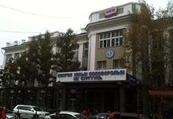 モンゴル国立教育大学